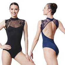 Berenice High neck lace leotard